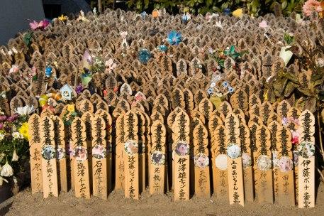 Japanese pet memorials