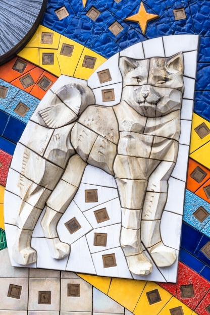 Hachiko Mosaic